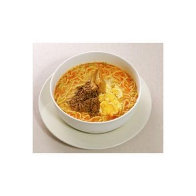 にかほ市 ふるさと納税 ローカルで大人気なお店の担々麺(白湯スープ×ゴマ・2人前)(ラーメン)
