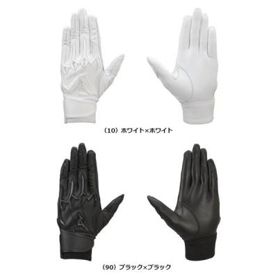 【高校野球対応】mizuno(ミズノ) ミズノプロ シリコンパワーアークLI ハイブリッド 【両手用】 1EJEH073  [野球/バッティング手袋]
