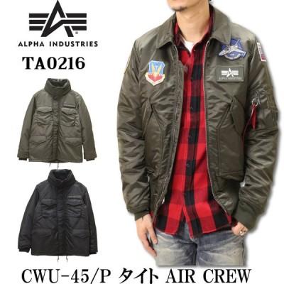 ALPHA アルファ CWU-45 P タイト AIR CREW TA0216 ミリタリー ジャケット ワッペン メンズ アウター 001 076ALPHA INDUSTRIES