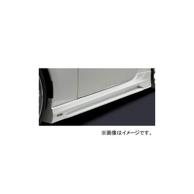 シルクブレイズ GLANZEN サイドステップ 未塗装 GL-86-SS トヨタ 86(ハチロク) ZN6 2012年04月〜2016年07月