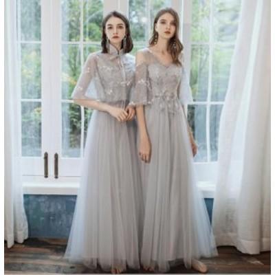 ロング丈ドレス ブライズメイド ドレス パーティードレス ウエディングドレス 合唱衣装 20代 30代 40代 結婚式 ワンピース フォーマル 二