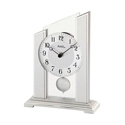 AMS Uhrenfabrik Clock, Silver, 23 x 6 x 77 cm 並行輸入品