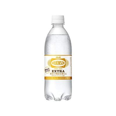 アサヒ飲料 ウィルキンソン タンサン エクストラ 炭酸水 490ml×24本 機能性表示食品