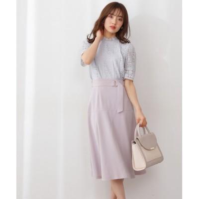 【プロポーションボディドレッシング/PROPORTION BODY DRESSING】 マーメイドラインフレアスカート
