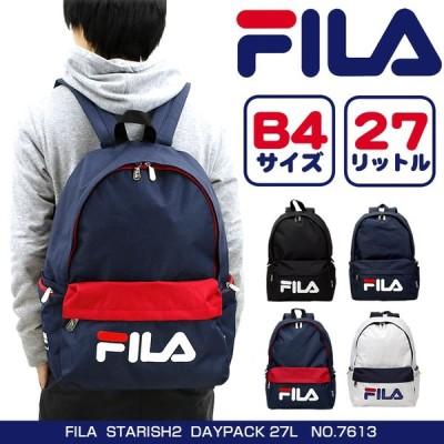 FILA(フィラ) スターリッシュ2 リュック デイパック リュックサック 27L B4 7613 メンズ レディース ジュニア