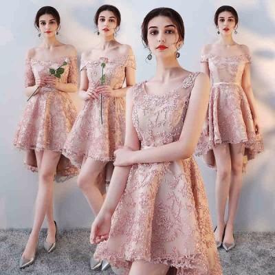 ブライズメイド ピンクドレス ドレス 花嫁 編み上げタイプ 披露宴ドレス 結婚式 ワンピース パーティードレス 卒業パーティー 成人式 同窓会