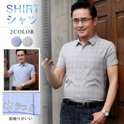シャツ 男 メンズ トップス カジュアルシャツ 開襟シャツ オープンカラーシャツ ビジネス オーバーサイズ リゾート 無地 トレンド 父の日