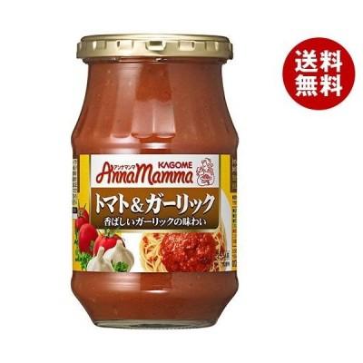送料無料 カゴメ アンナマンマ トマト&ガーリック 330g瓶×12本入
