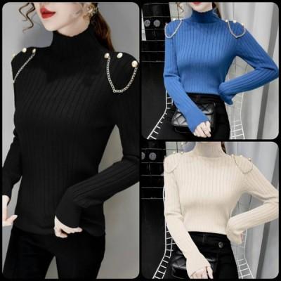 きれいめデザイン 長袖セーター 装飾 無地 チェーン こなれ感 大人可愛い ハイネック 冬 お出かけ・女子会