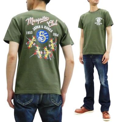 バズリクソンズ ミリタリーTシャツ BUZZ RICKSONS 第5空軍 モスキートクラブ BR78783 半袖Tシャツ オリーブ 新品