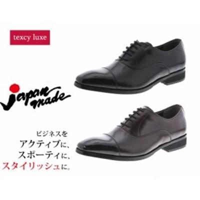 日本製/牛革 asics アシックス商事 texcy luxe/テクシーリュクス TU808(ブラック/バーガンディ)ビジネスシューズ 紳士靴 内羽根 スト