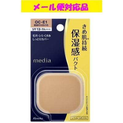 カネボウ メディア モイストカバーパクト OC−E1(健康的な肌の色) レフィル 11g メール便対応品