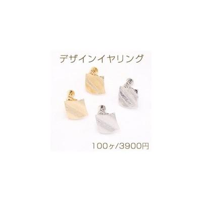 デザインイヤリング ネジバネ式 フロスト加工 菱形 17×17mm【100ヶ】