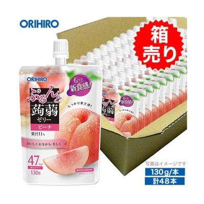 オリヒロ ぷるんと 蒟蒻ゼリー ピーチ 1ケース 130g×48本 こんにゃくゼリー orihiro 箱売り まとめ買い ゼリー ギフト