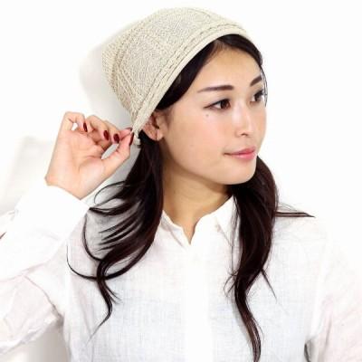 シルク ニット帽 日本製 ニットワッチ 帽子 ケア帽子 医療用帽子 抗がん剤治療 絹100% SILK ベージュ
