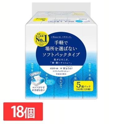 (18個セット) エリエール ティッシュ プラスウォーター(+Water) ソフトパック120組×90個(5個×18パック) パルプ100% (ケース販売) 大王製紙