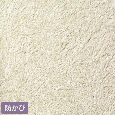 壁紙 国産壁紙 のり付き お買い得 15m パック SVS-8065