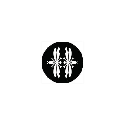 家紋シール 対い蜻蛉紋 直径10cm 丸型 白紋 2枚セット KS10M-2156W