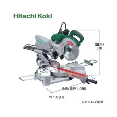 (直送品)HiKOKI(日立工機)卓上スライド丸のこ C8FSH(SN)