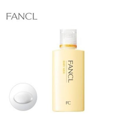 ファンケル (fancl baby)   ベビーミルク