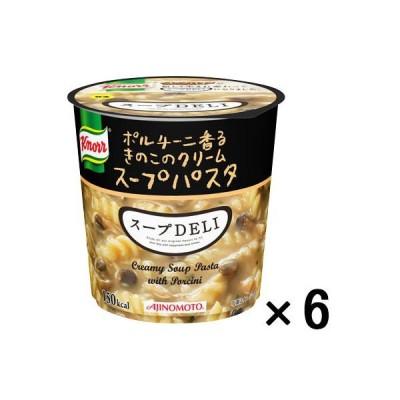 味の素 インスタント クノール スープDELI ポルチーニ香るきのこクリームスープパスタ 6個