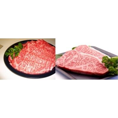 K027◇淡路ビーフ(神戸ビーフ)A4サーロインステーキ(600g)とロース しゃぶしゃぶ用(500g)セット