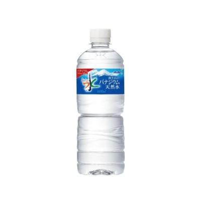 おいしい水 富士山のバナジウム天然水 600ml×24本 346602 アサヒ飲料  ※軽減税率対象商品