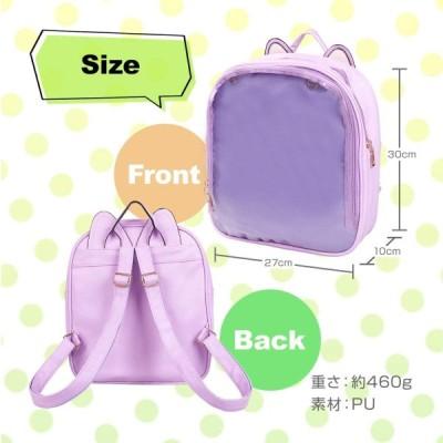 猫耳 痛バック リュック ネコ 耳 痛バ 透明 窓 ビニール リュックサック かばん bag 猫 (グリーン)