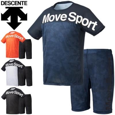 半袖Tシャツ ハーフパンツ 2点セット 上下セット メンズ/デサント DESCENTE スポーツウェア MoveSport トレーニング ランニング ジム 男性 /DMMRJA66-DMMRJD84