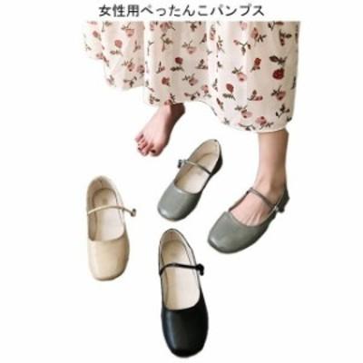 パンプスレディースフラットシューズPUシューズぺったんこラウンドトゥローカット女性用靴可愛いレトロくつ森ガール