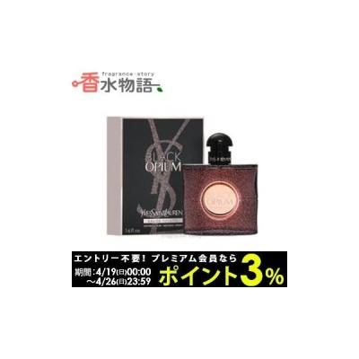 イヴ サンローラン YSL ブラック オピウム グロウ 90ml EDT SP fs 【香水 レディース】【あすつく】