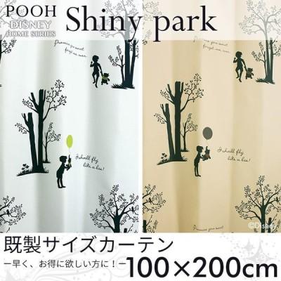 既製カーテン ディズニー 「プー シャイニーパーク」 100×200cm ドレープカーテン