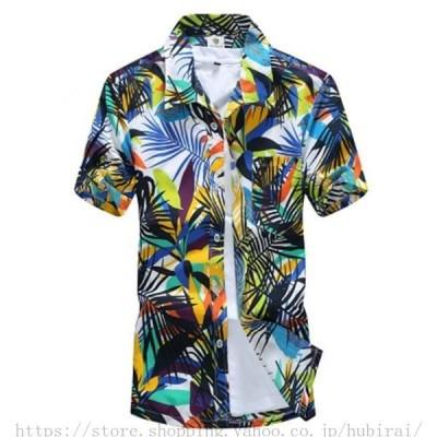 カジュアルシャツ トップス 半袖 アロハシャツ メンズ リゾート 夏 ハワイアン 花柄 開襟シャツ 半袖シャツ 夏服 旅行 海 大きいサイズ