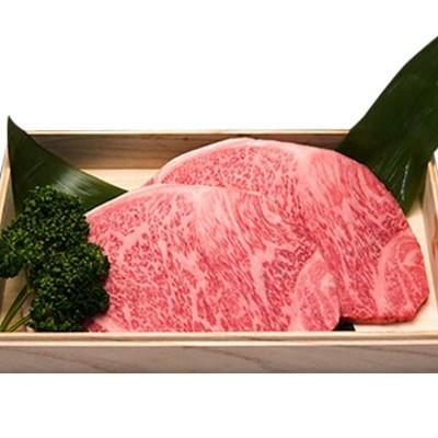 サーロイン ステーキ ギフト 200g×2枚