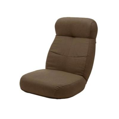 ボリューム & コンパクト 14段階 リクライニング 座椅子 ポケットコイル チェアー 座いす コンパクト  座イス 1人掛け おしゃれ ソファー 一人掛け ソファ 椅子 チェア ファブリック フロアチェア 44030150