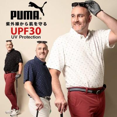 半袖 ポロシャツ 大きいサイズ メンズ 総柄プリント UPF30 ゴルフ スポーツ トレーニング 1XL 2XL 3XL PUMA プーマ