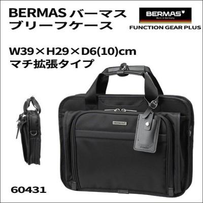 ビジネスバッグ/バーマス BERMAS エキスパンダブル 2WAY ブリーフケース/60431/黒 ナイロン メンズ