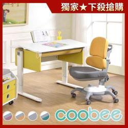 【coobee】CB-501雙板型成長機能桌+142上下雙背椅(兒童桌椅組/實木兒童書桌/升降桌椅/成長桌椅)