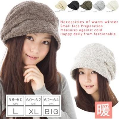 防寒対策  商品名 新アースダウンハット UV  キャスケット 日よけ 帽子 レディース 大きいサイズ メンズ big_ac 送料無料  母の日 m_fash