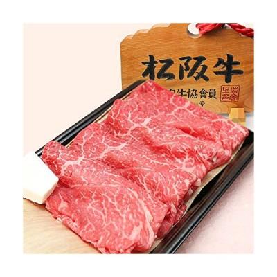 松阪牛 黄金の 特選 すき焼き 400g×2個 すき焼き しゃぶしゃぶ 肉 牛肉 お歳暮 ギフト 入学祝い 卒業祝い バレンタイン お返し