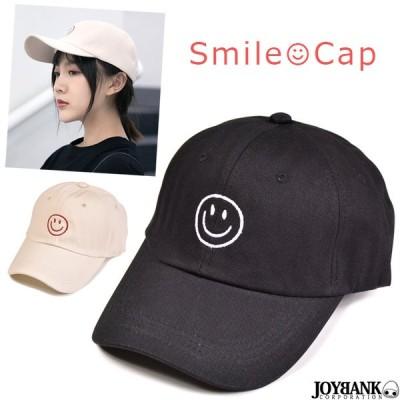 帽子 キャップ スマイル ベースボールキャップ カジュアル オシャレ レディース ファッション