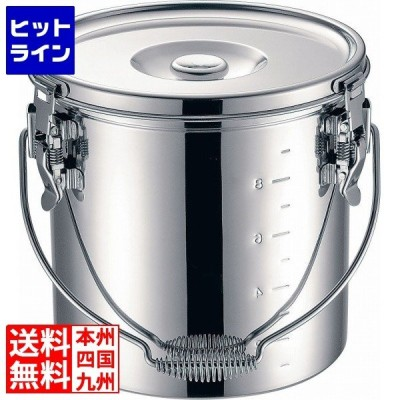 KO 19-0 電磁調理器対応 スタッキング給食缶 16cm 業務用 ASYG601