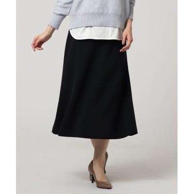 UNTITLED(アンタイトル) ミディ丈マーメードスカート