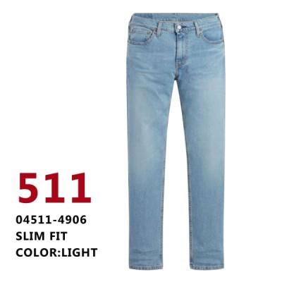 リーバイス 511 メンズ 正規品 LEVI'S ジーンズ スリムフィット ストレッチ デニム ライト カラー LEVIS 511 SLIM 父の日 ギフト プレゼント ラッピング