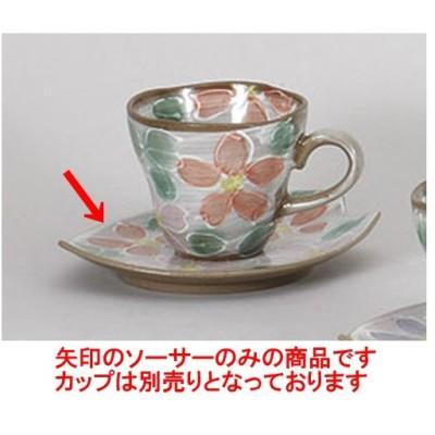 碗皿 赤桜花びら受皿 [15 x 8.2 x 2.5cm] 土物 料亭 旅館 和食器 飲食店 業務用