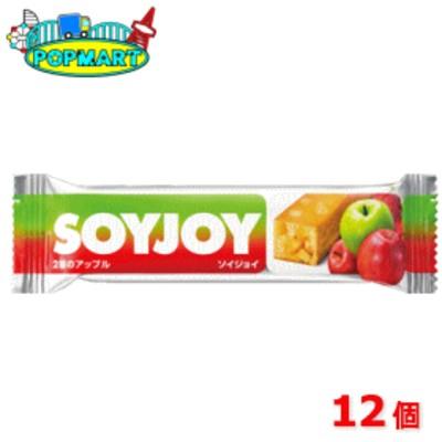 大塚製薬 ソイジョイ soyjoy 2種のアップル×12個