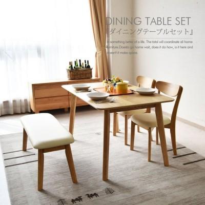 ダイニングテーブルセット 幅130 4人掛け 4点セット コンパクト