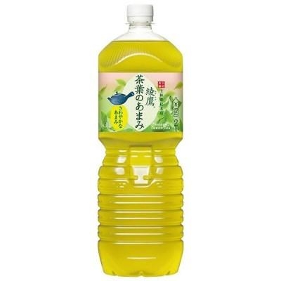 綾鷹 茶葉のあまみ 2L PET x 6本 コカコーラ SALEセール中 特別価格