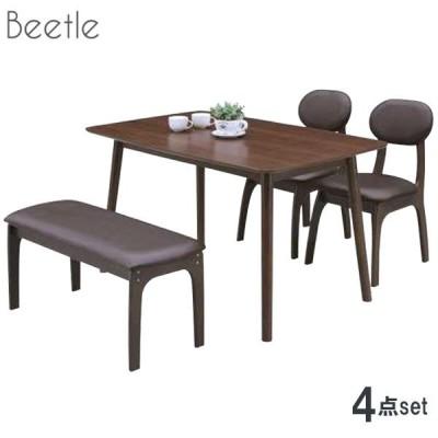 ダイニングセット 4点セット ベンチ チェア テーブル 幅120cm MDF ウォールナット 天然木 ダイニングテーブル モダン 木製 ブラウン 120-4点セット ビートル