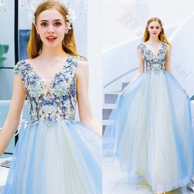 レディース ドレス 結婚式 パーティー 演奏会 ブルー ハートカット Vネックライン プリンセスライン 透け感 ロングドレス 二次会 大きいサイズ